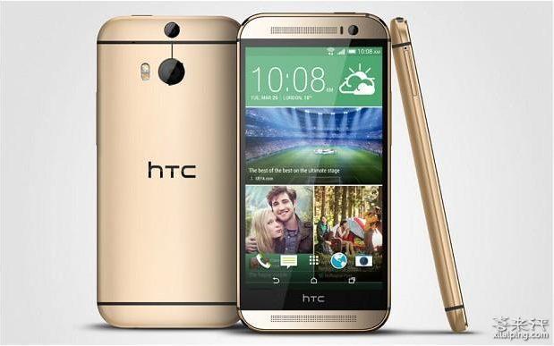 宏达电(HTC)