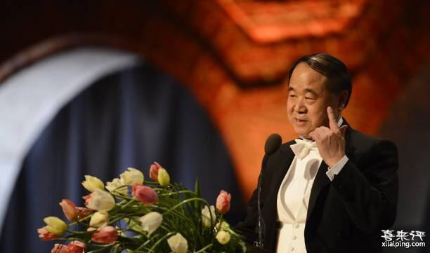 莫言在日本的演讲-有人说仅凭这篇演讲莫言就应该获得诺奖