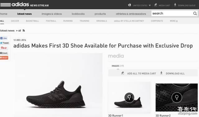 阿迪达斯(Adidas)