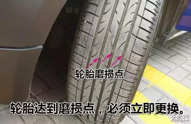 轮胎多长时间换一次?一般老司机都不知道!