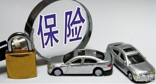 汽车保险不能乱买,只买这五个,其他的都是在浪费钱!