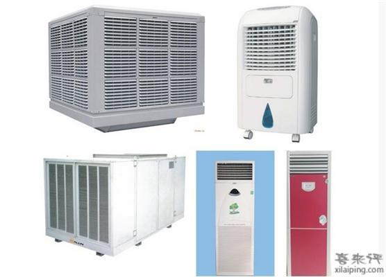 空调移机步骤与方法_家用电器消费百科