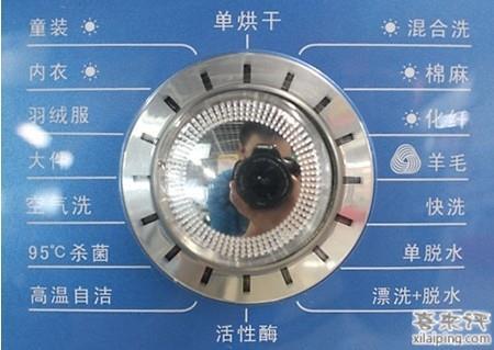 全自动洗衣机常见故障和解决办法