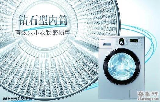 全自动洗衣机不进水