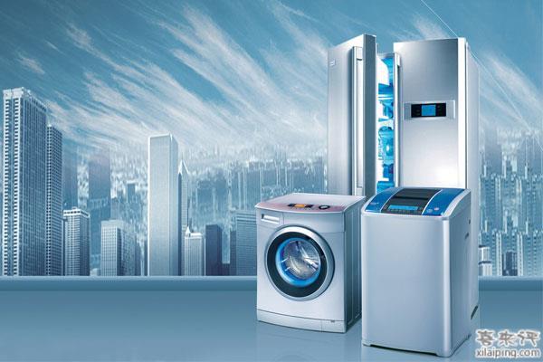 全自动洗衣机进水不止