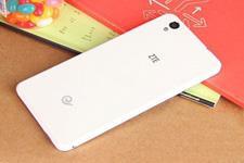 中兴青漾 2(8GB/电信4G)