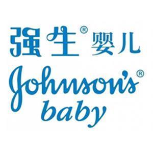 强生婴儿(Johnson's baby)