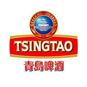 青岛啤酒(tsingtao)品牌故事