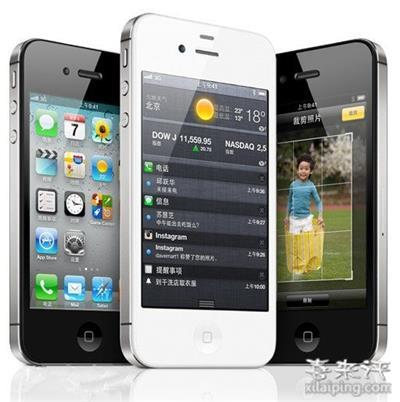 苹果iPhone 4S(8GB/联通3G)