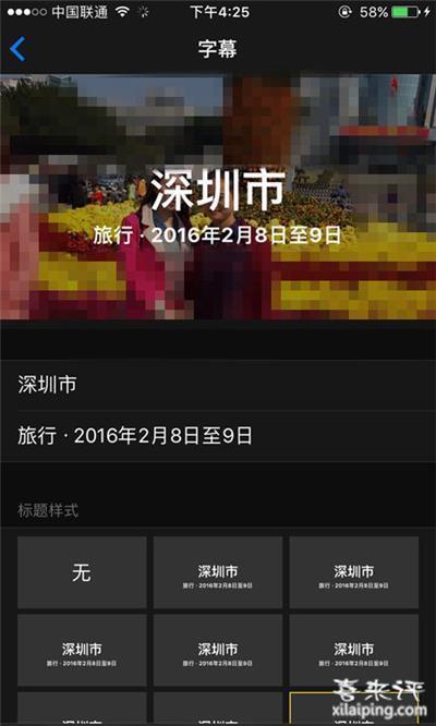 iOS10照片回忆是什么?iOS10照片回忆视频使用教程