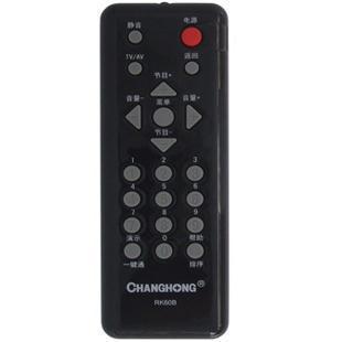 长虹rk60b液晶电视遥控器通用rk60c/d lt22620 26610