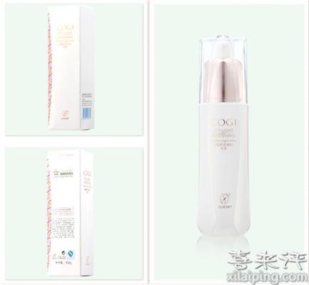 Gogi 高姿 8重新生焕白乳液 化妆品 美白补水 滋润淡斑100g