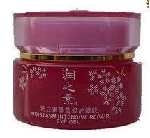 高姿 化妆品 润之素晶莹修护眼胶 20G 补水
