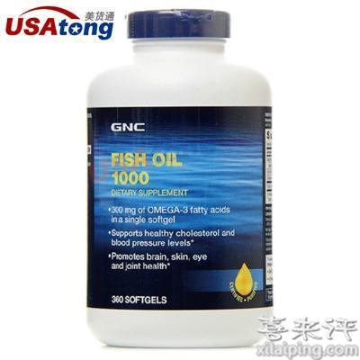 gnc健安喜 新版阿拉斯加深海鱼油 1000mg*360粒