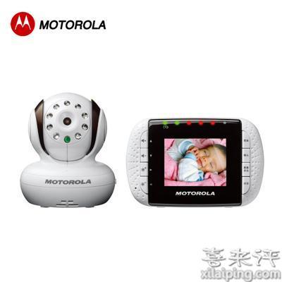 摩托罗拉MBP33 婴儿宝宝监护器 监视器监控器 监听器