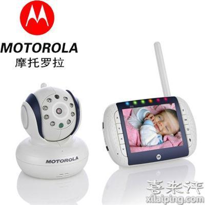 摩托罗拉35 英寸彩色显示 婴儿监护器 监听器 MBP36