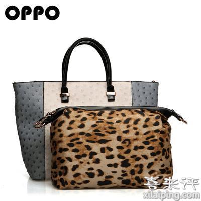 OPPO女包包欧美时尚休闲鸵鸟纹手提子母女包11061