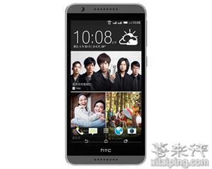 HTC Desire 820G+(双4G)