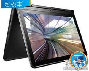 ThinkPad S1 Yoga 20DLA00BCD