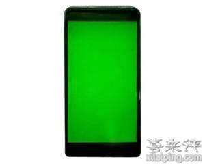 魅族MX5 Pro Plus