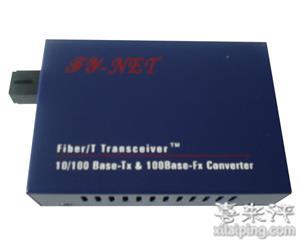 飞宇10/100M单模单纤收发器(多模 3km)