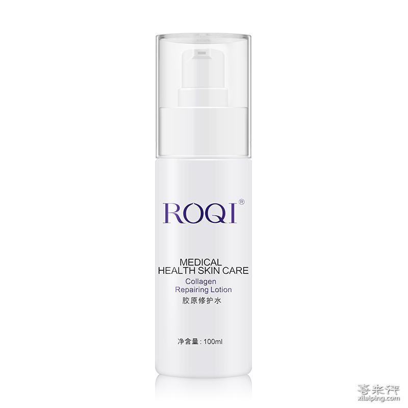 若清胶原修护水 长效保湿修护舒缓肌肤