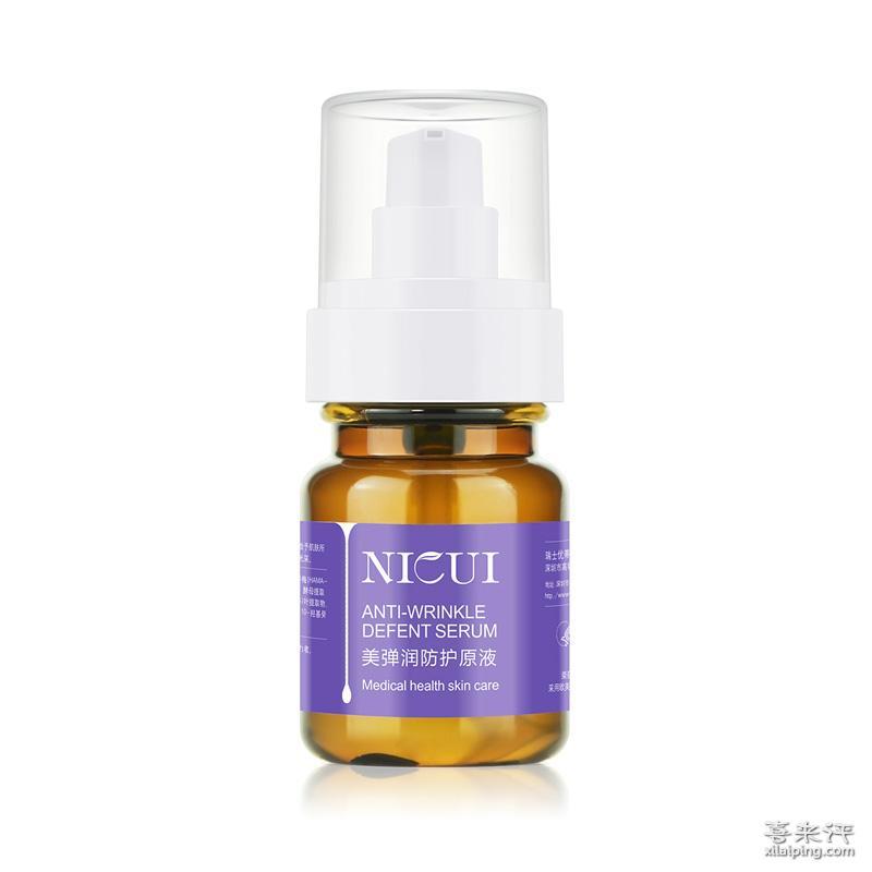 苨萃(NICUI)美弹润防护原液 抚纹抗皱弹润细滑