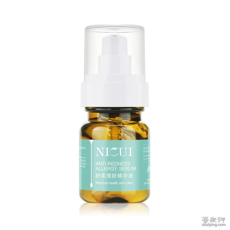 苨萃(NICUI)舒柔理肤精华液 温和调理修护敏感