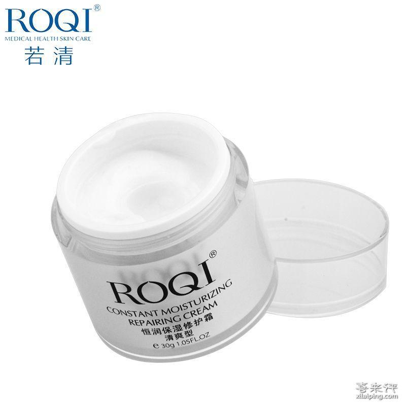 若清(ROQI)恒润保湿修护霜(清爽型)