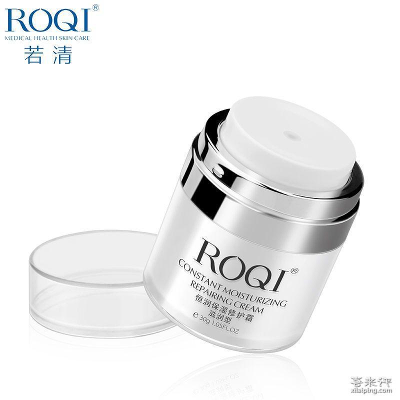 若清(ROQI)恒润保湿修护霜(滋润型)