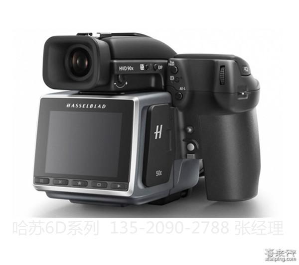 哈苏北京旗舰店哈苏H6D-100c相机
