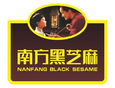 南方黑芝麻(NANFANG BLACK SESAME)