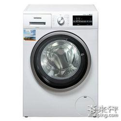 SIEMENS 西门子 WD12G4C01W 洗干一体机 8kg