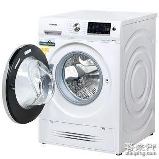 SIEMENS 西门子 WD14H4601W 7.5KG 滚筒洗衣机